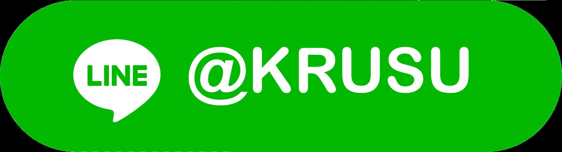 line@ krusu